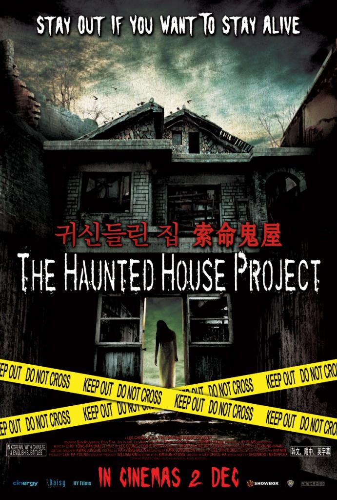 found house: