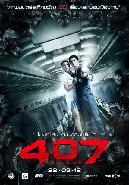 407 dark