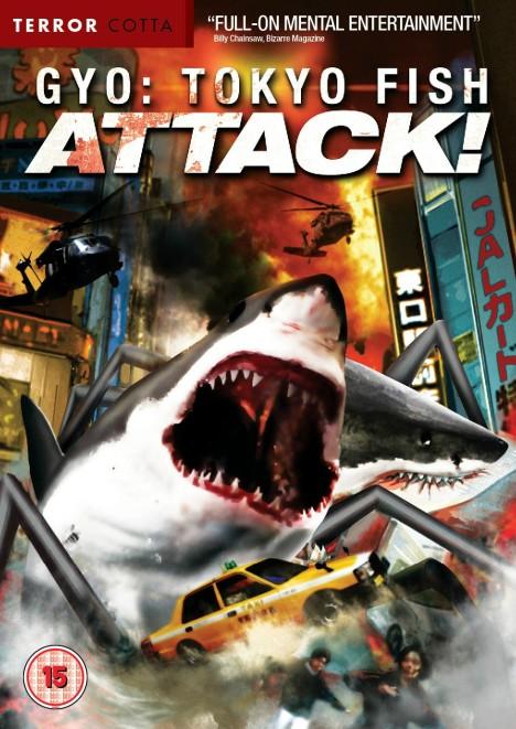 gyo-tokyo-fish-attack-cover2