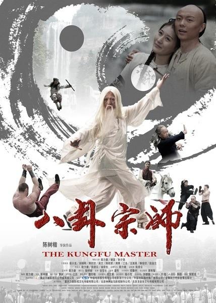 The-Kungfu-Master-2012-1