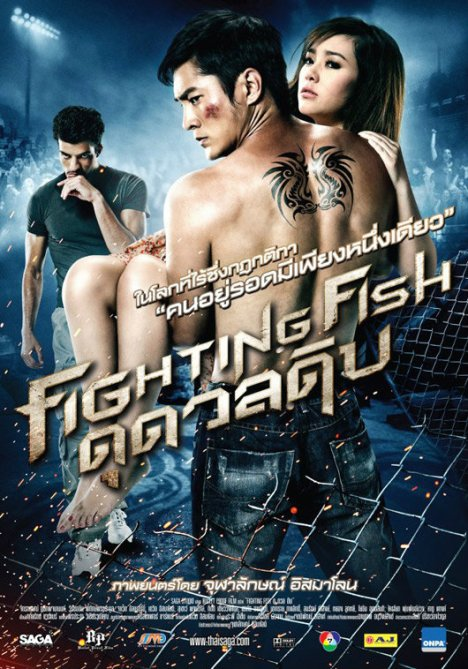 fish4-ss