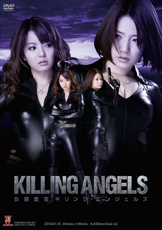 killing angels