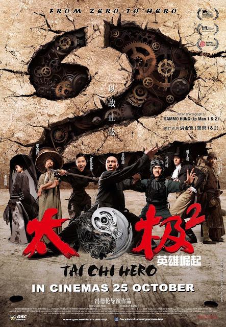 Taichi-Hero-Poster.jpg